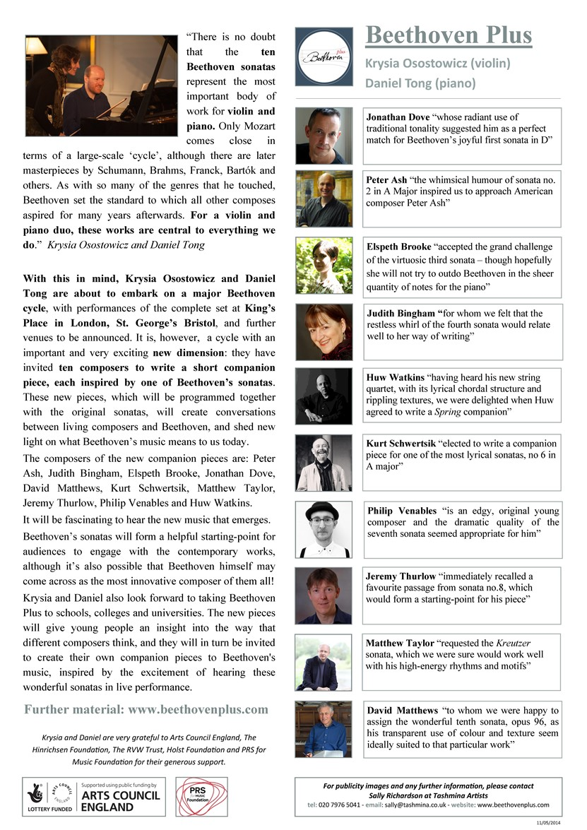 Beethoven Plus Press Release 11th May 2014_1175